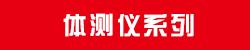 http://files.b2b.cn/skin/2016/1227/09506411e10c2f1fbd8258c393e440b0.jpg图片