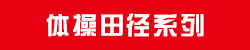 http://files.b2b.cn/skin/2016/1227/5a9fce98be2196c625639320ba872600.jpg图片