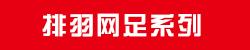 http://files.b2b.cn/skin/2016/1227/a3919919969c299b24c2a97437e62978.jpg图片