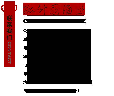 http://files.b2b.cn/skin/2016/1227/d39af315e28b40ff1e34f3305b5bd840.png图片