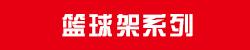 http://files.b2b.cn/skin/2016/1227/f5190a8f4c037a918787719d604b5631.jpg图片
