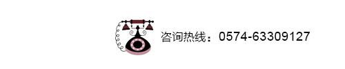 http://files.b2b.cn/skin/2016/1229/d0a0d98e8aac104c4f6d486250e08f3e.jpg图片