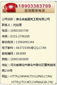 http://files.b2b.cn/skin/2017/0105/ad5f4da6626583262459a3f564bce3d3.png图片