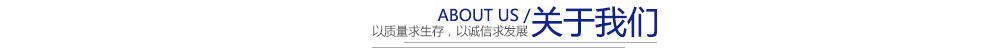 http://files.b2b.cn/skin/2017/0111/4ff69522947920e653c1f39879e18c08.jpg图片