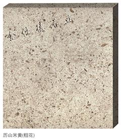 采购装饰石材的两个重点