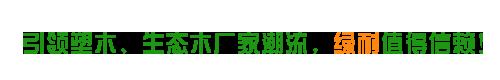 http://files.b2b.cn/skin/2017/0224/eba5f91ea2be20686b82b5a2d71d7141.png图片