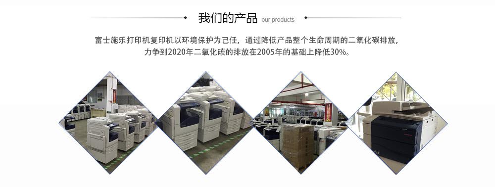 http://files.b2b.cn/skin/2017/0227/bbfd1649b808ed5600ac8223f7939cb9.jpg图片