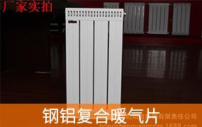 http://files.b2b.cn/skin/2017/0303/6317a1c08623103a8163da2b88e4cf35.jpg图片