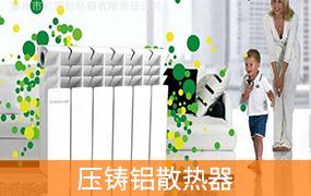 http://files.b2b.cn/skin/2017/0303/a1c364214b14fee83a9560e343bbfbde.jpg图片