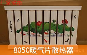 http://files.b2b.cn/skin/2017/0303/f10fc8472beb2b696c03bbf15352d29c.jpg图片