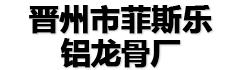 http://files.b2b.cn/skin/2017/0307/fb4203e4b71521d80c4f1ba5c4cf6e9f.png图片