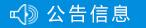 http://files.b2b.cn/skin/2017/0308/2078dfd2edad47992c53c6246be62401.jpg图片