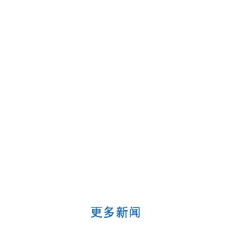 http://files.b2b.cn/skin/2017/0313/151afd2b956745bed34c45926d9cbe65.png图片