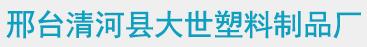 http://files.b2b.cn/skin/2017/0313/2eb77f582c1e81aba40a534d43052b02.jpg图片