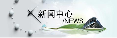 http://files.b2b.cn/skin/2017/0321/b72567fa8caeaf55f6a108a804311a9c.png图片