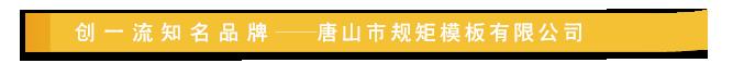 http://files.b2b.cn/skin/2017/0323/60100905806d296fd45b4985c4c90da3.png图片