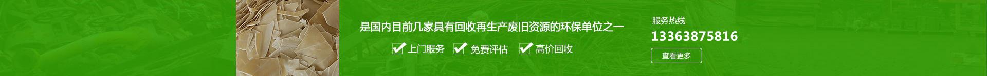 http://files.b2b.cn/skin/2017/0324/85e6391fd517011fb2d58e4395a263b1.jpg图片