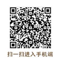 http://files.b2b.cn/skin/2017/0405/532c7afe25c0733b8e5316727bfdedfc.jpg图片