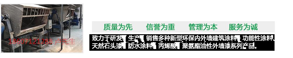 http://files.b2b.cn/skin/2017/0410/b78690cd4515c69e14427925f4dfc1c5.png图片