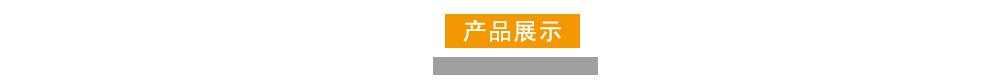 http://files.b2b.cn/skin/2017/0411/6227e02796df4f5d36313fa5584d31aa.png图片