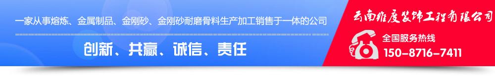 http://files.b2b.cn/skin/2017/0412/606ef4f59dcedc37b03dc017a3729a44.jpg图片