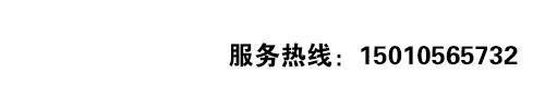 http://files.b2b.cn/skin/2017/0421/7573604aab680b79b20e8baf9b4596c4.jpg图片