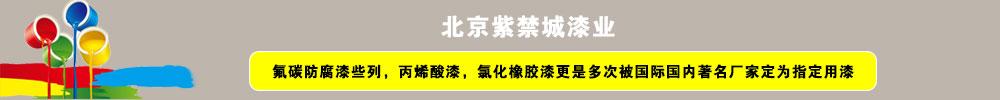 http://files.b2b.cn/skin/2017/0421/d7188d3f340fc4d0b629d5190d7ae161.jpg图片