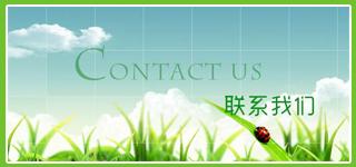 http://files.b2b.cn/skin/2017/0421/f41d77a1eeb618d8a9e5c0b73390fd8e.jpg图片