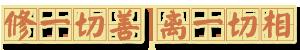 http://files.b2b.cn/skin/2017/0427/2fa9fccbb98cbf2c4b196a3eb58aab87.png图片