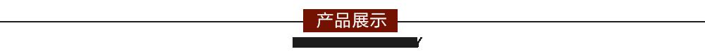 http://files.b2b.cn/skin/2017/0428/f498419ad5b4105412a3ab2f1c946143.png图片