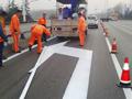 北京热熔划线