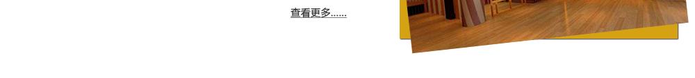 http://files.b2b.cn/skin/2017/0509/01259f26bdff5d97b89d1dc0ef6e0456.jpg图片