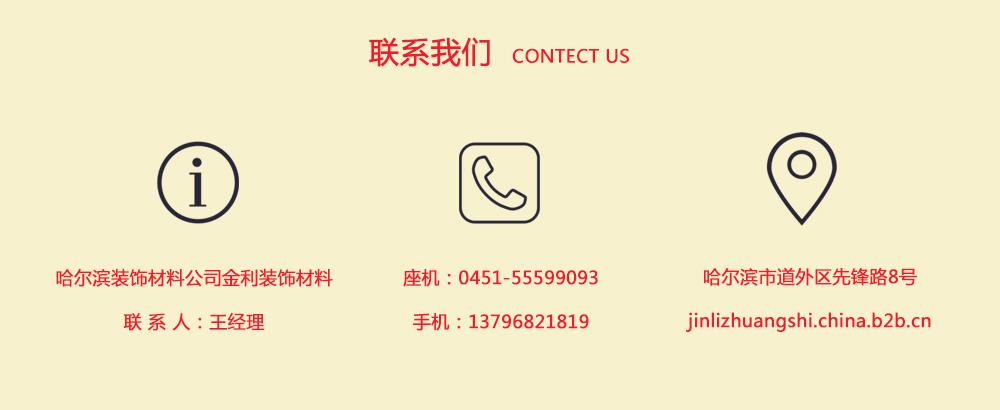 http://files.b2b.cn/skin/2017/0509/24a8509daec47c8e2d0672cd78a9e2d8.jpg图片