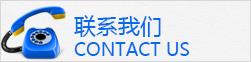 http://files.b2b.cn/skin/2017/0509/b2c091d9a1abb4c3388b8f272e52b68b.png图片