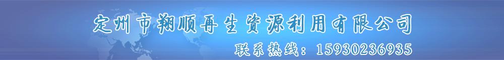 http://files.b2b.cn/skin/2017/0511/ac430124ee6fba1d2225202f1afd11f8.jpg图片
