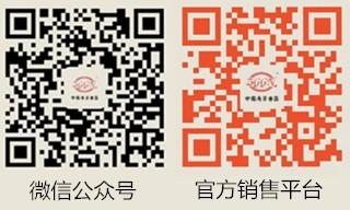http://files.b2b.cn/skin/2017/0531/40bb4ca929a5b3a28bbd16af93b6b3b6.jpg图片
