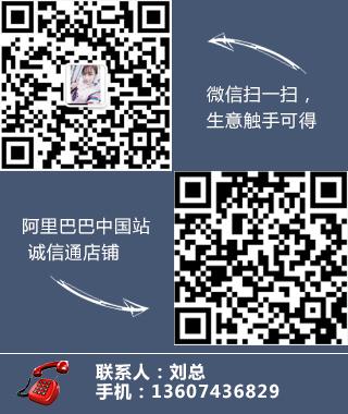 http://files.b2b.cn/skin/2017/0601/5a3969fd5179d27974555c6bfa0bc118.jpg图片