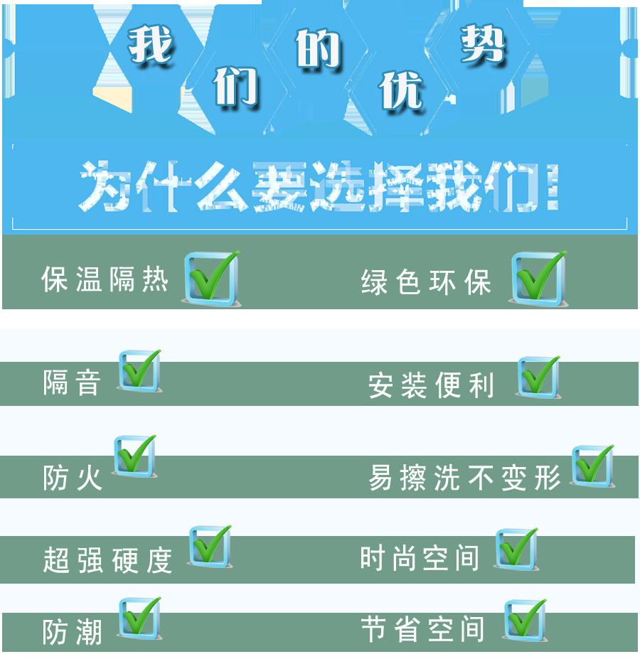 http://files.b2b.cn/skin/2017/0601/e8c632dcc97aa45327ddbbc29d252425.png图片