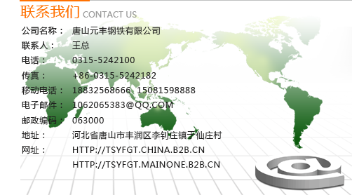 http://files.b2b.cn/skin/2017/0614/346cf2af3c1524f6c4cd2676ee7d190f.png图片
