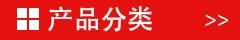 http://files.b2b.cn/skin/2017/0614/41fdc9da17344854ff6df97c112d44a3.jpg图片