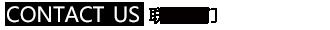 http://files.b2b.cn/skin/2017/0620/03a4752a27529045985c66117e72d1f1.png图片