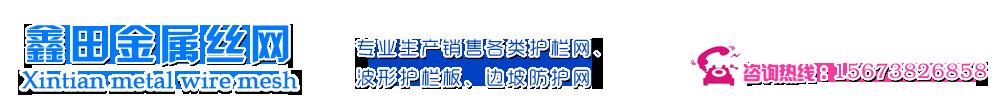 http://files.b2b.cn/skin/2017/0623/294142874888855a35155122e4f2e1e6.png图片