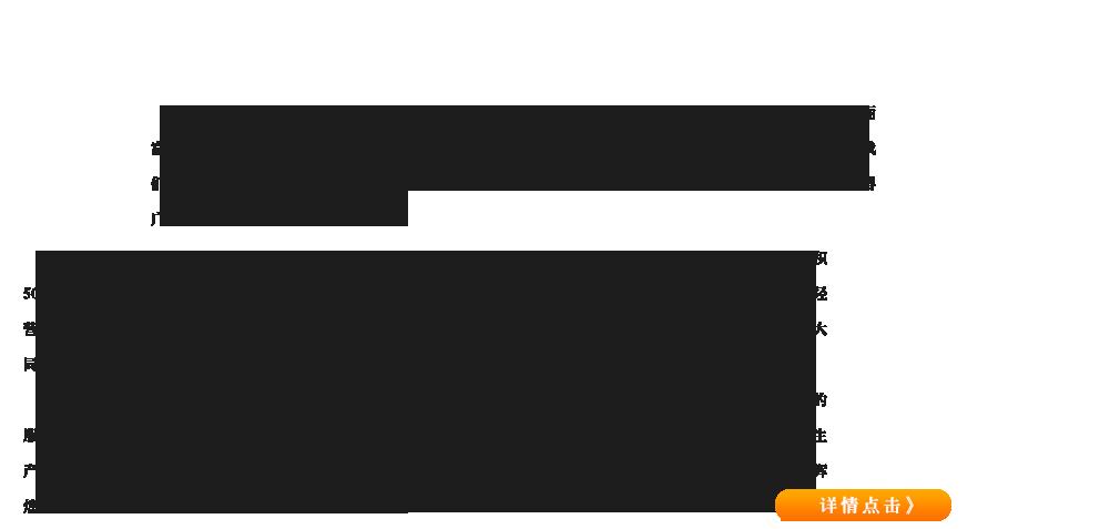 http://files.b2b.cn/skin/2017/0623/cf641039e22f42ddf86cff64a1007990.png图片