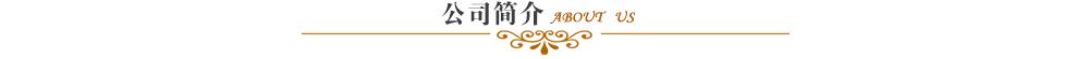 http://files.b2b.cn/skin/2017/0626/243f87f4432c8795ee4fcf7ba0ccccf2.jpg图片