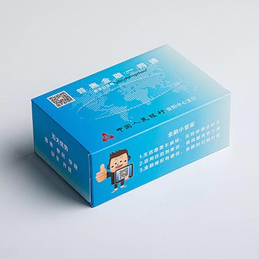 155-100-60中国人民银行