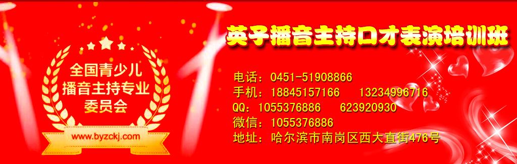 http://files.b2b.cn/skin/2017/0703/8387178057c84163f03354af7f98a9e1.jpg图片