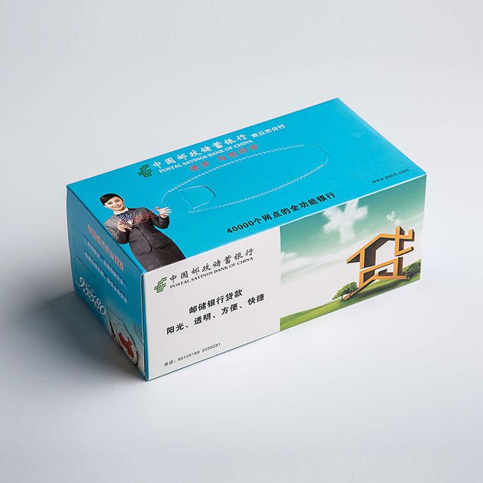 230-120-95中国邮政储蓄银行