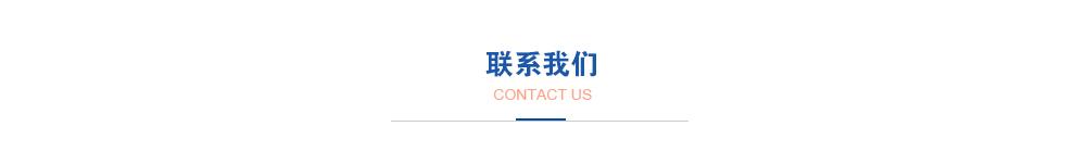 http://files.b2b.cn/skin/2017/0705/e3b53195507120b751d086f27972b9a8.jpg图片