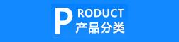 http://files.b2b.cn/skin/2017/0711/cff4fa2512d0486f5efcde7c9f0167c7.jpg图片