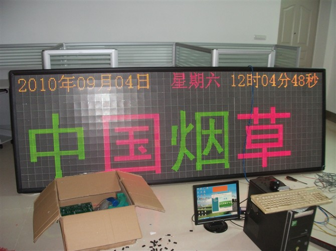 5.0双基色中国烟草